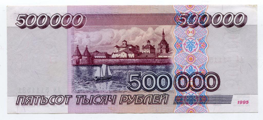 500000 рублей взять в банке кредит кредитный калькулятор росбанк потребительский кредит рассчитать